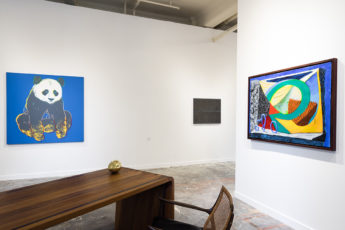installation view of a contemporary art exhibition
